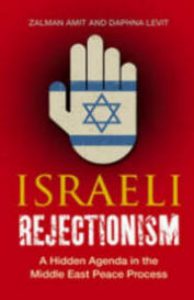 Israeli Rejectionism